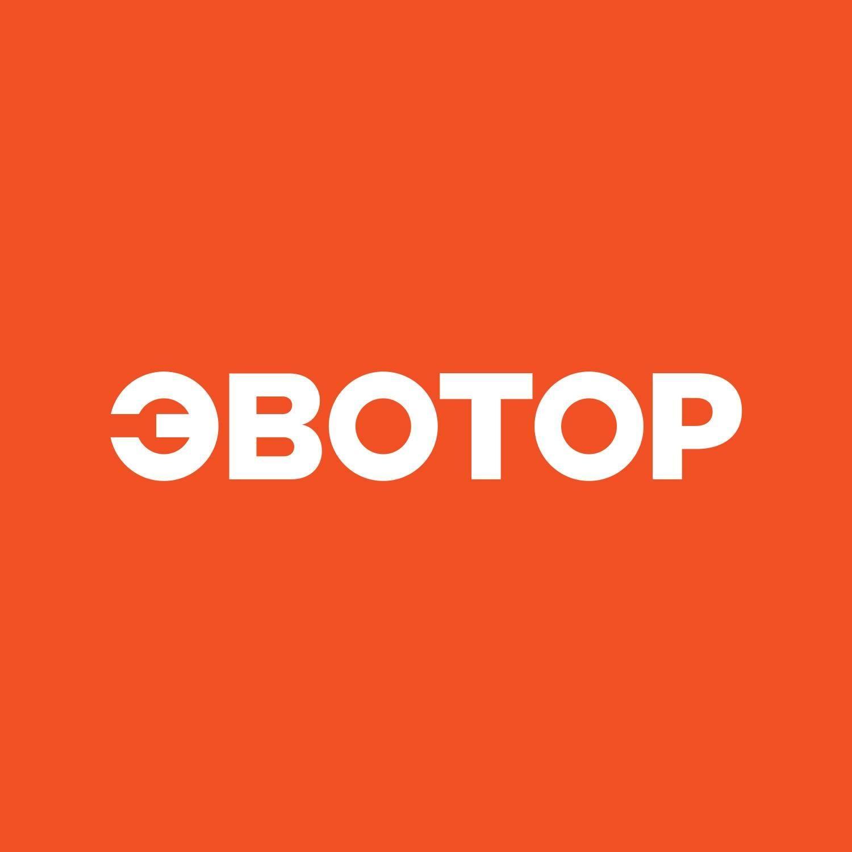 Логотип компании «Эвотор»