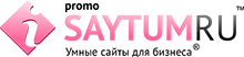 Логотип компании «Сайтум»