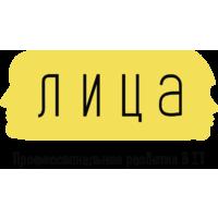 Логотип компании «ЛИЦА»