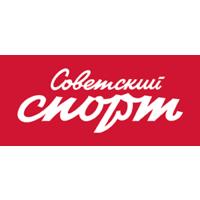 Логотип компании «Редакция газеты Советский Cпорт»