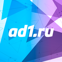 Логотип компании «ad1.ru»