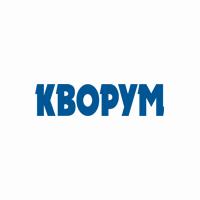 Логотип компании «Кворум»