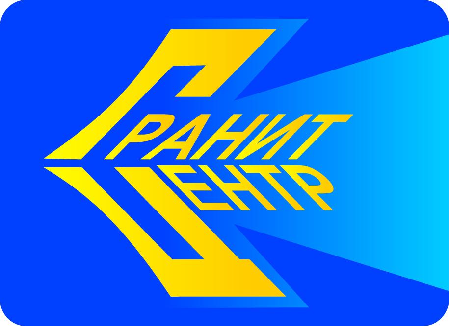 "Логотип компании «АО ""НПП ""Гранит-Центр""»"