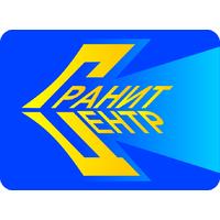 "Логотип компании «ОАО ""НПП ""Гранит-Центр""»"