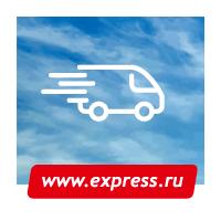 Логотип компании «Экспресс Точка Ру»