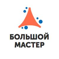 Логотип компании «Большой Мастер»
