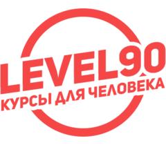 Логотип компании «Уровень 90»