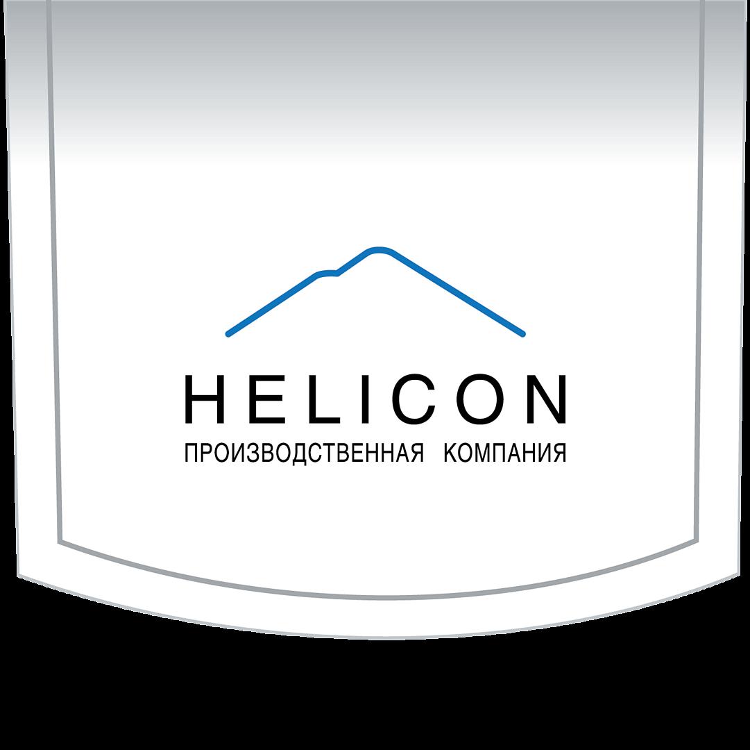 Логотип компании «HELICON»