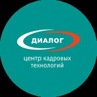 "Логотип компании «Центр Кадровых Технологий ""Диалог""»"