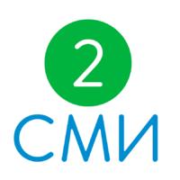 Логотип компании «СМИ2»