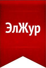 Логотип компании «Веб-Мост»
