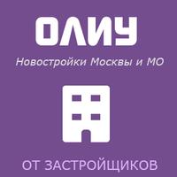 Логотип компании «Олиу»