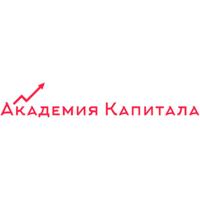 Логотип компании «Академия Капитала»