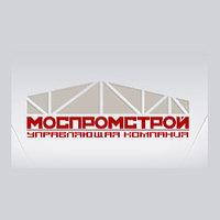 Логотип компании «СтройЭксперт»