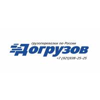 Логотип компании «Догрузов»