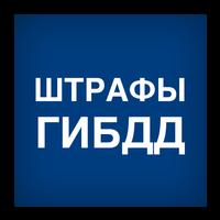 Логотип компании «Платежные системы»