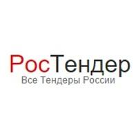 Логотип компании «РосТендер»