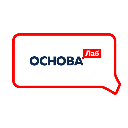 Логотип компании «ОсноваЛаб»