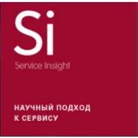Логотип компании «Service Insight»