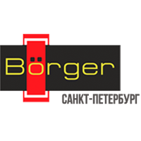 Логотип компании «Автохимия Borger - Санкт-Петербург»