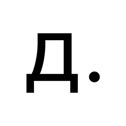 Логотип компании «ДзенДизайн»