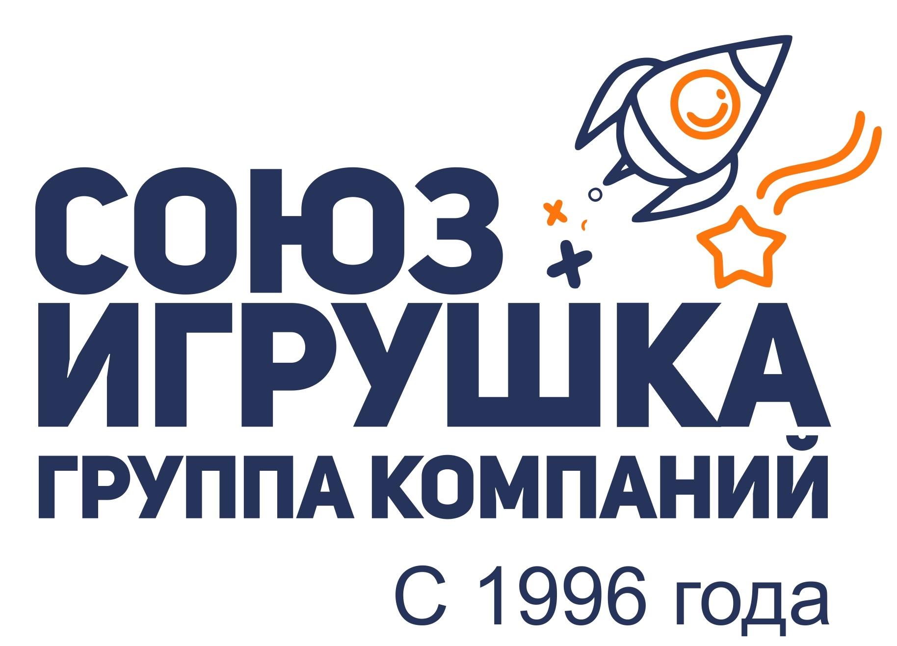 Логотип компании «Союз-игрушка»