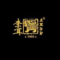 Логотип компании «ЛИ-ЭР»
