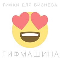 Логотип компании «Гифмашина»
