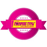 Логотип компании «УК Горячие туры»
