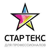 Логотип компании «ГК «СТАРТЕКС»»