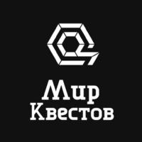 Логотип компании «Мир Квестов»