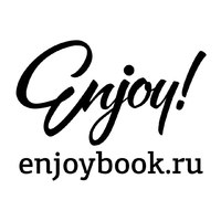 Логотип компании «Enjoybook»