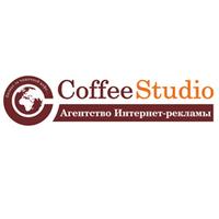 Логотип компании «Coffee Studio»