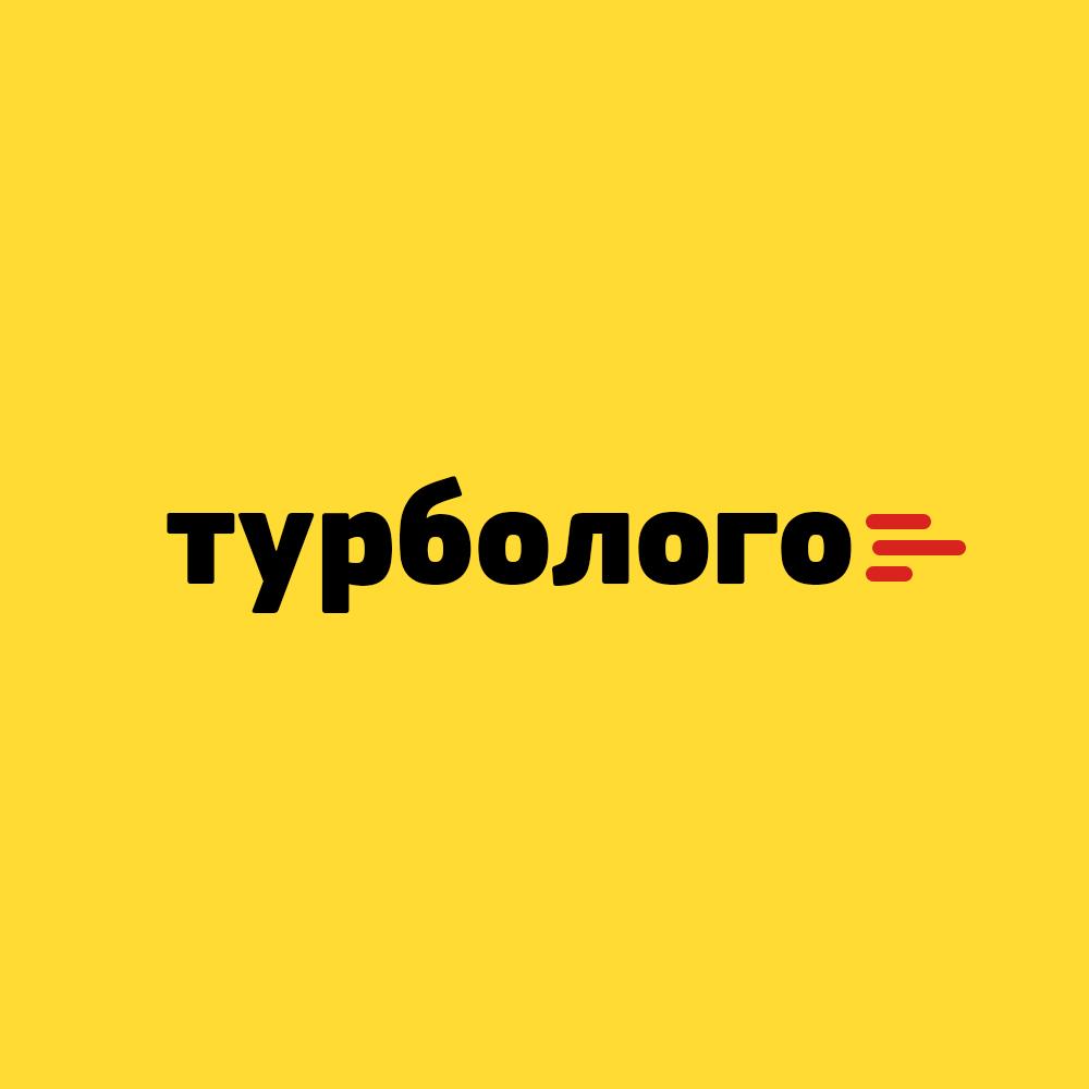 Логотип компании «Турболого»