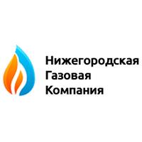 Логотип компании «Нижегородская Газовая Компания»
