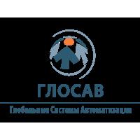 Логотип компании «ГЛОСАВ»