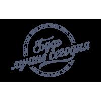 Логотип компании «Будь Лучше Сегодня»