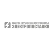 Логотип компании «Электропоставка»