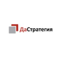 """Логотип компании «Группа компаний """"Да-Стратегия""""»"""