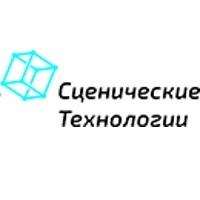 Логотип компании «СкатГруппЛТД»