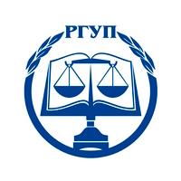 Логотип компании «ПФ РГУП - юридический университет в Нижнем Новгороде»