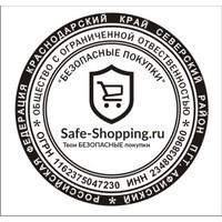 Логотип компании «Безопасные покупки»