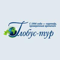 Логотип компании «Глобус-тур»