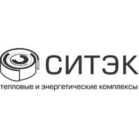 Логотип компании «СИТЭК»