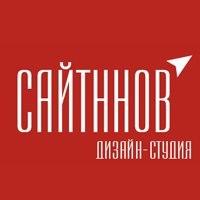 Логотип компании «СайтНнов»