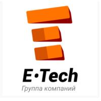 Логотип компании «Группа компаний E-tech (ИТЭК)»