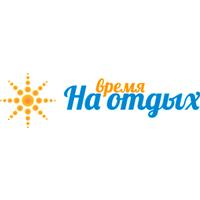 Логотип компании «Туристическая компания «На отдых»»