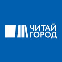 Логотип компании «ЧИТАЙ-ГОРОД»