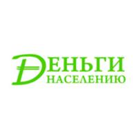 Логотип компании «ДеньгиНаселению»