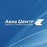 Логотип компании «ГК «АВИА Центр»»